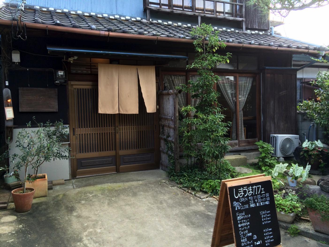藤川 しまうまカフェ外観