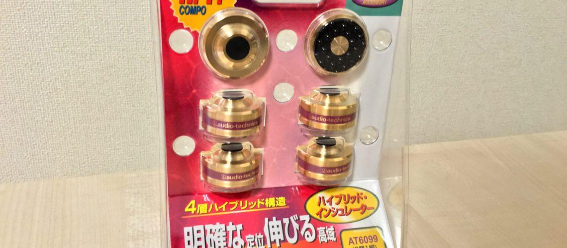 audio-technica AT6099