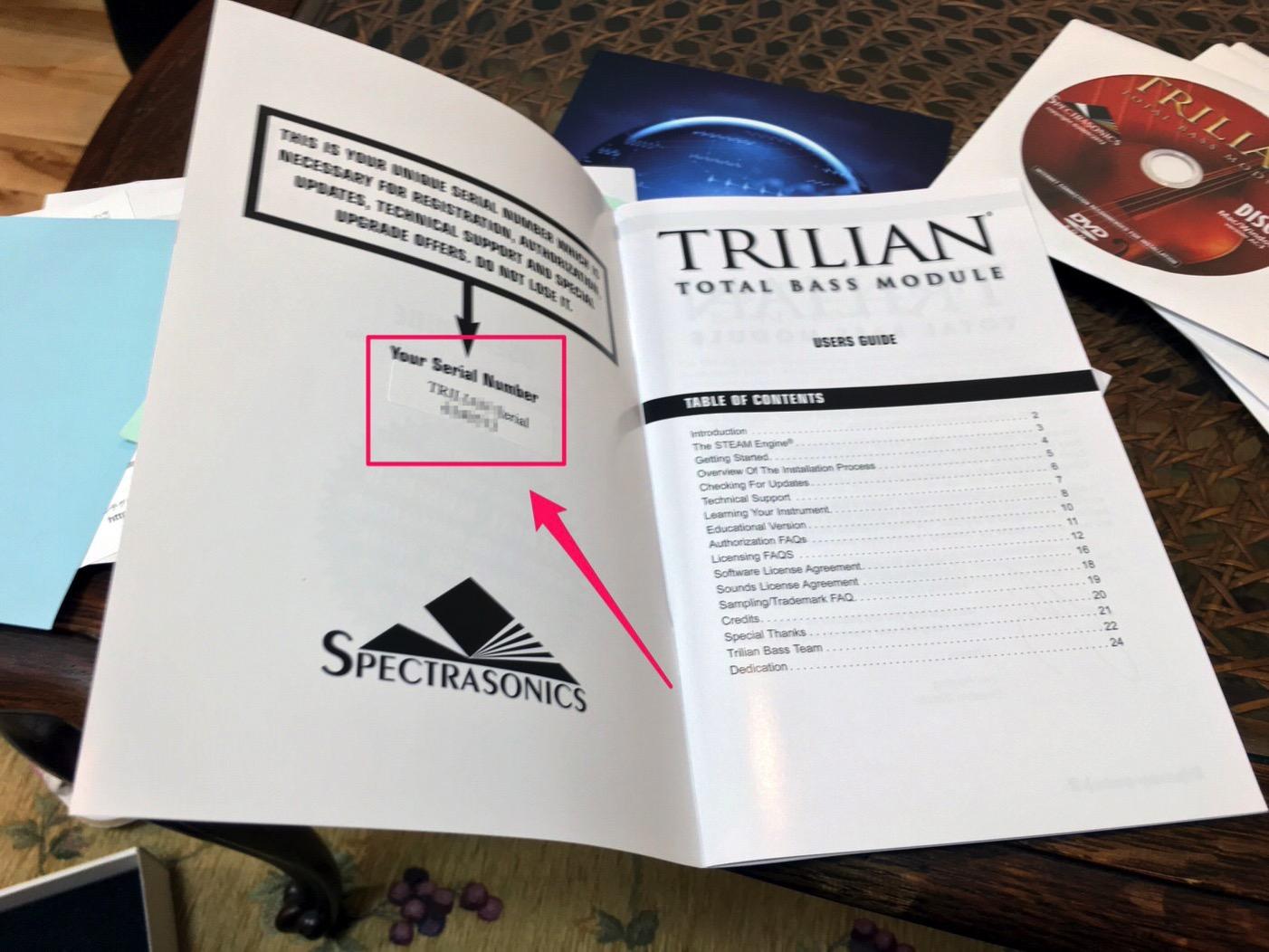 Trilianのシリアルナンバー