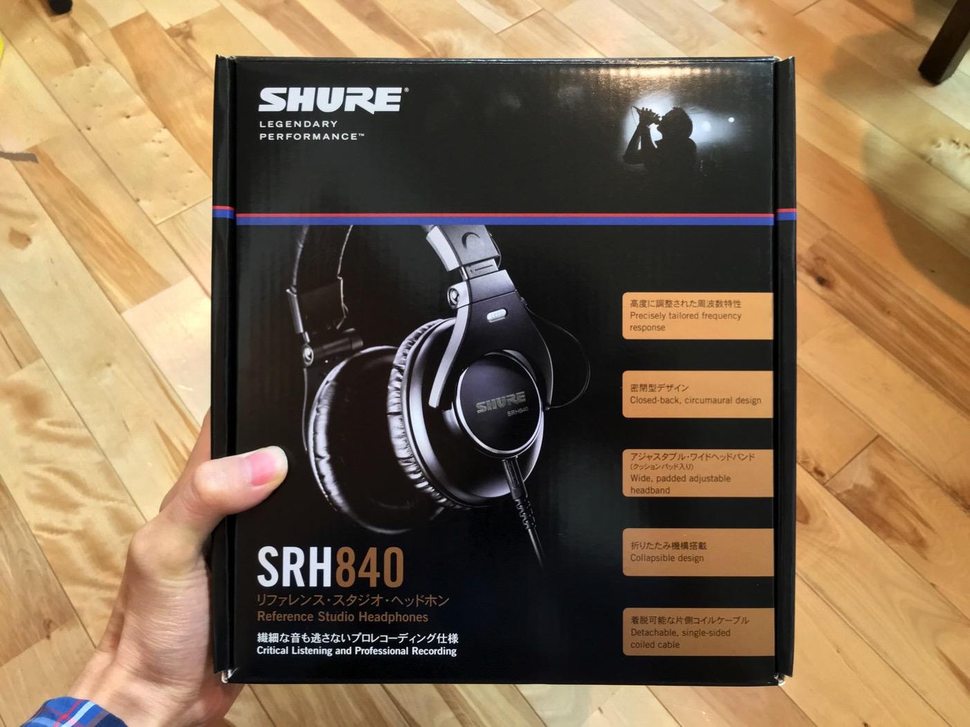 SHURE SRX840