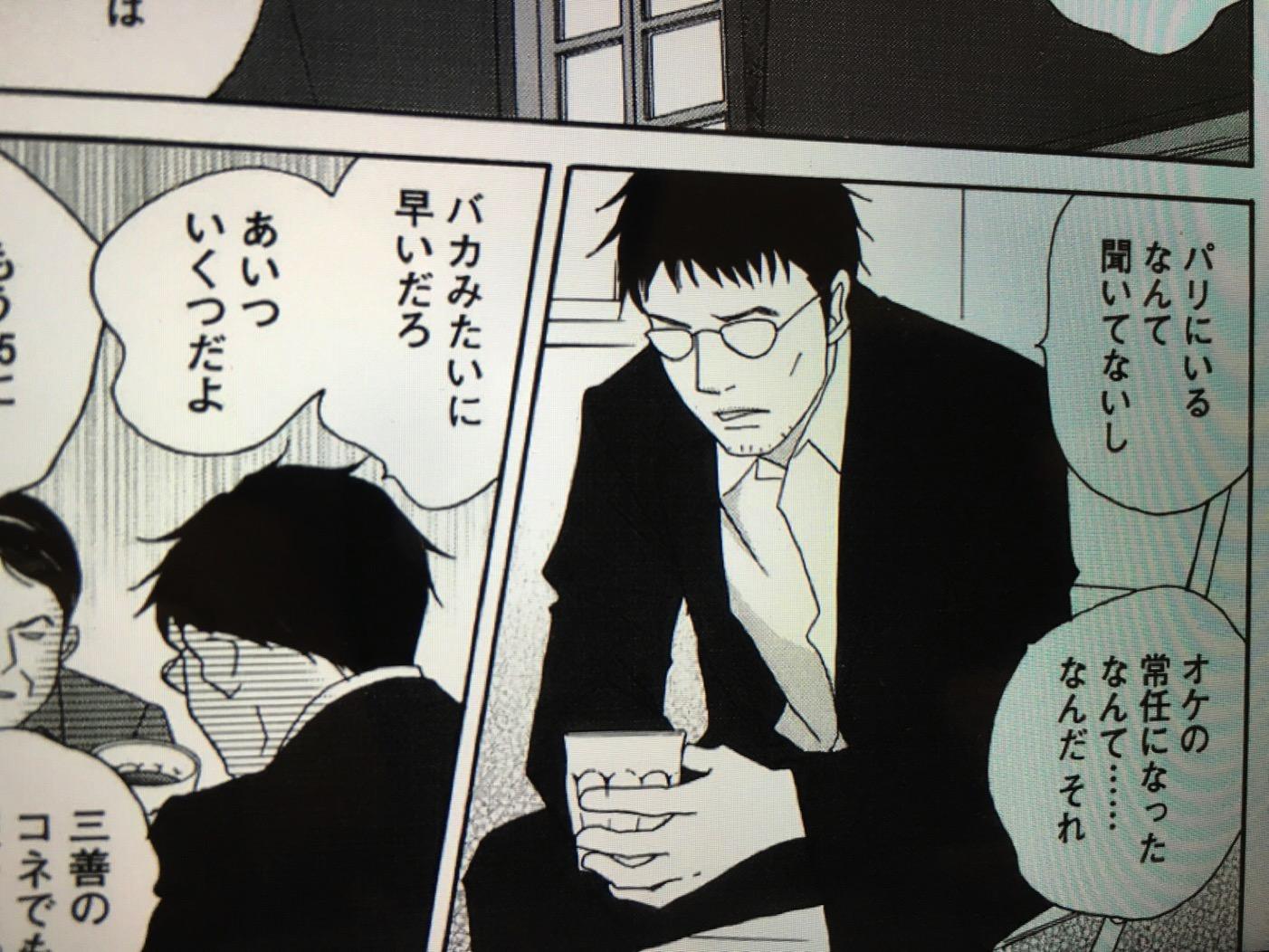 Nodame chiaki masayuki 004