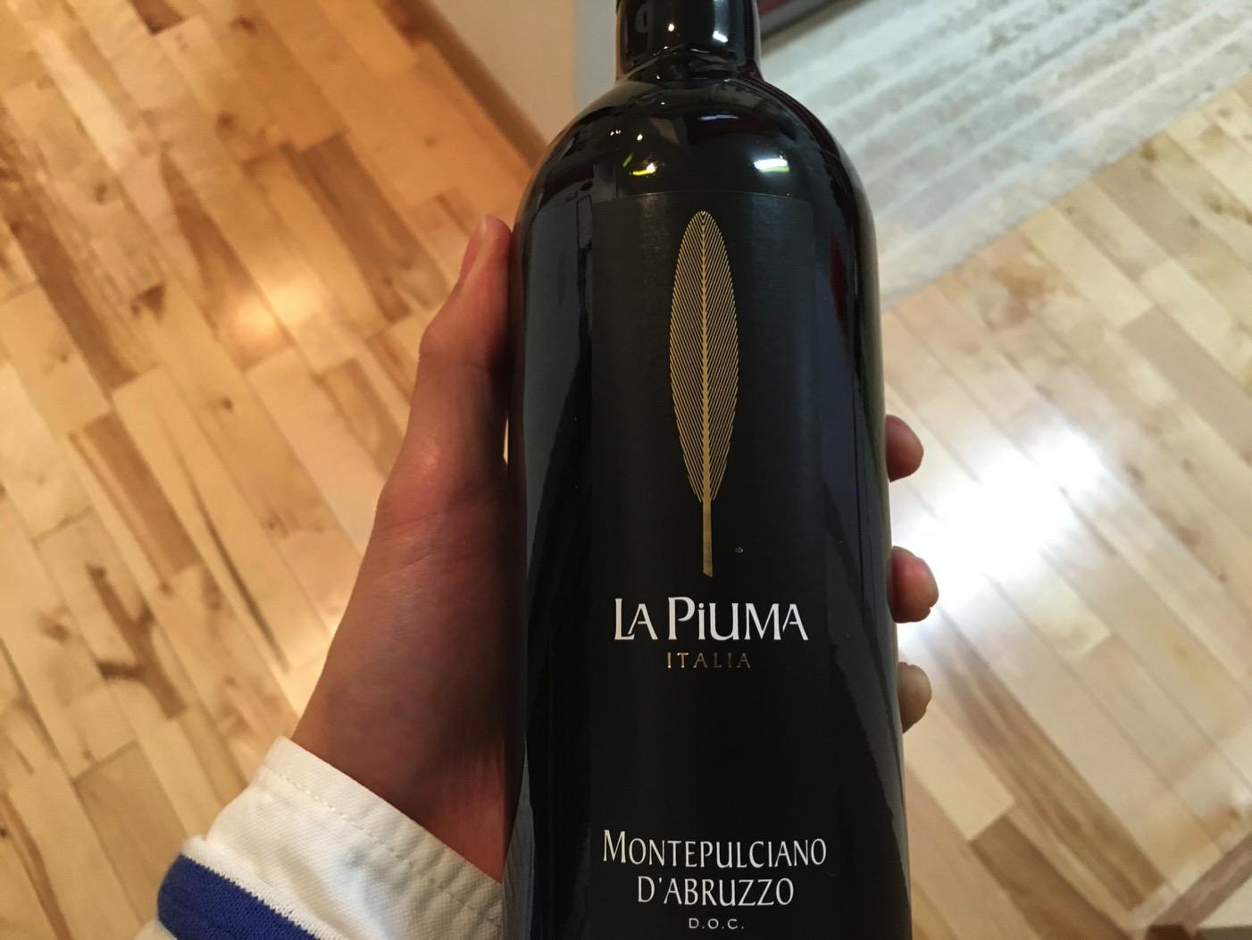 Wine la piuma italy