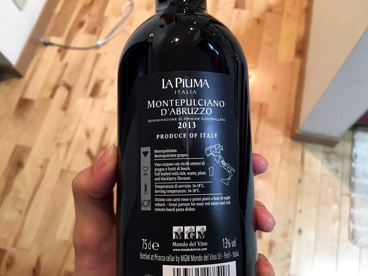 Wine la piuma italy 004