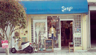 songs_okazaki