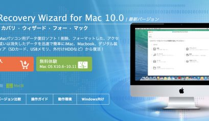 easeus_data_recovery_mac