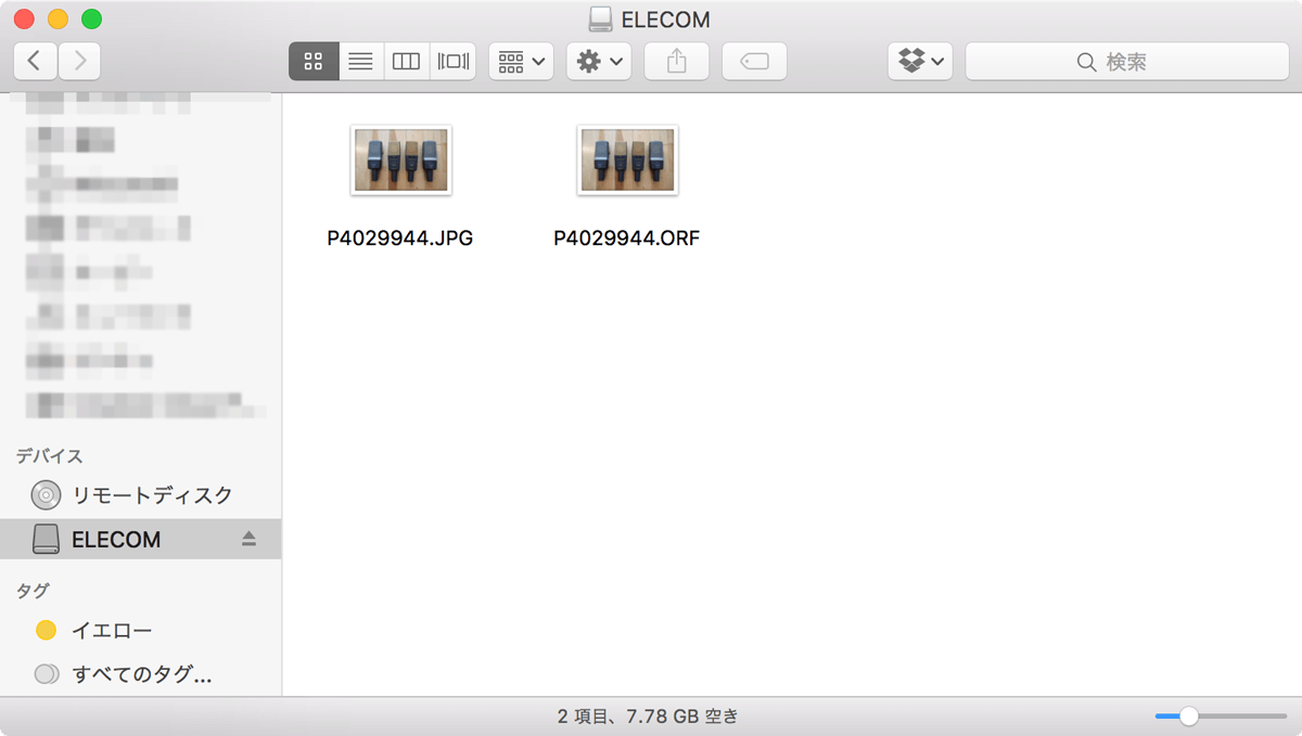 easeus_data_recovery_mac001